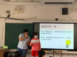 1091019中山國小六年級_201020_10