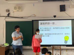 1091019中山國小六年級_201020_11