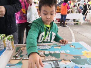 20201114 桃園綠色生活悠遊節_201119_32